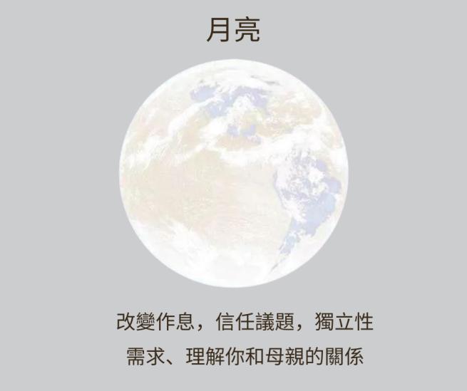 月亮.png